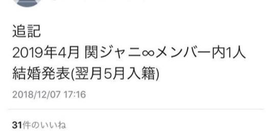 錦戸亮 関ジャニ脱退 ジャニーズ事務所 退所
