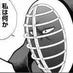 キン肉マン感想 第176話 〜超人閻魔さん、やっぱり寂しかったんだ・・・〜
