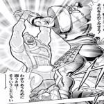 キン肉マン207話感想 正に永遠のスーパーヒーローに感涙!!そして次回が最終回?!