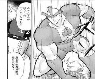 キン肉マン214話感想 盟友スペシャルマン登場か?!そしてあのスーパーヒーローの姿が?!
