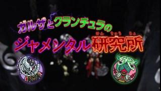 魔進戦隊キラメイジャー ジャメンタル総集編面白かったー!ついに次週から新エピソード開始!!