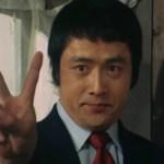 【ライダークロニクル】仮面ライダー(新) 第33話感想 来てくれたぞ、ライダーマンこと結城丈二!山口さんご本人の勇姿をその目に焼き付けろ!