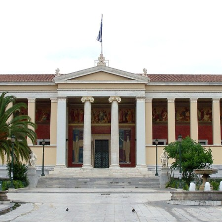 Athens University Main Building