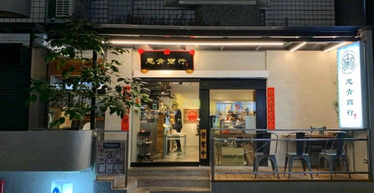 台北捷運古亭站美食懶人包 – 古亭站周圍最好吃必吃的美食都在這裡啦!