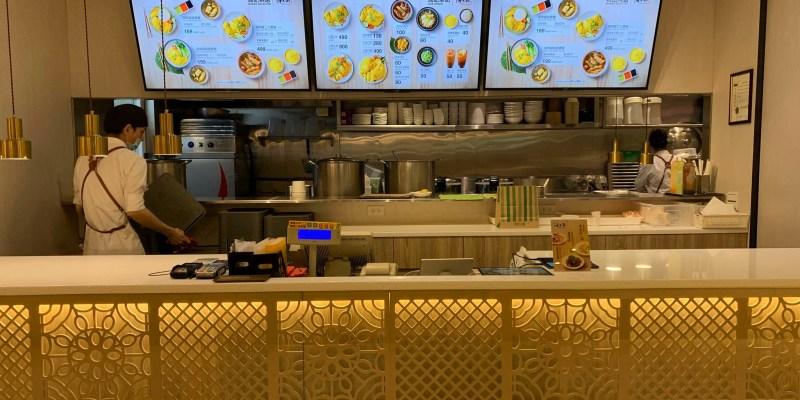 瑞記海南雞飯的2021年外送、外帶、菜單、優惠、最新品項和分店介紹(9月更新)
