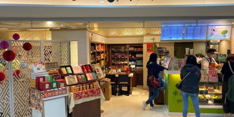 天仁茗茶的2021年外送、外帶、菜單、優惠、最新品項和分店介紹(9月更新)