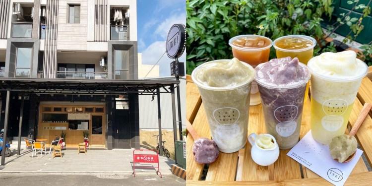 [台南美食] 澤軒 – 超多種特色冰沙還有飲品讓你度過炎炎夏日!