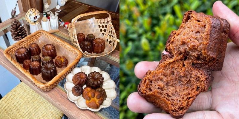 [台北美食] 拉布可麗露 Laboo Miaö - 號稱全台灣最好吃可麗露的必搶宅配美食