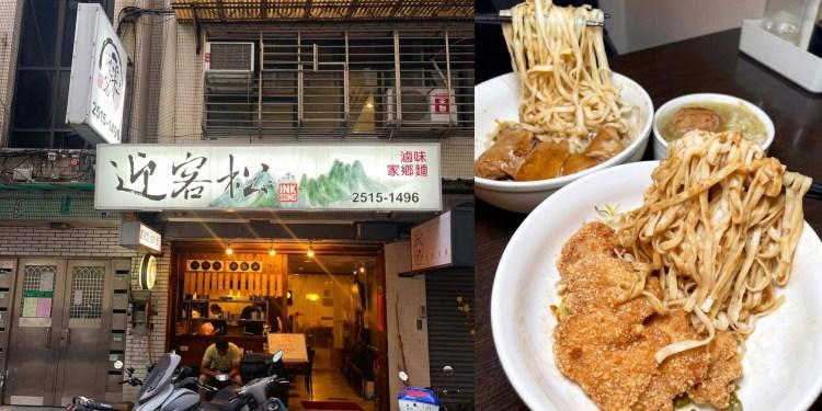 台北南京復興捷運站美食懶人包 – 南京復興站最好吃必吃的美食都在這裡啦!