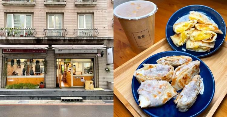 [桃園美食] 晨食。morning早午餐 – 超大份量早餐超多特色口味還有爆漿芋泥蛋餅!