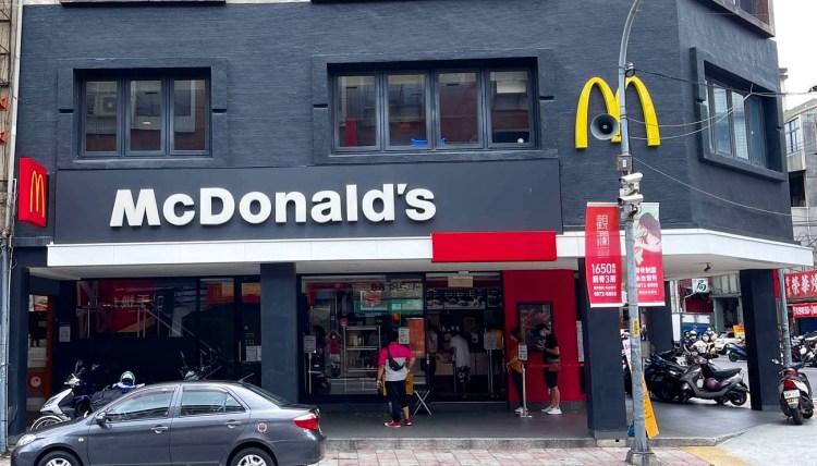 麥當勞的2021全台灣門市、地址、時間和電話(9月更新)