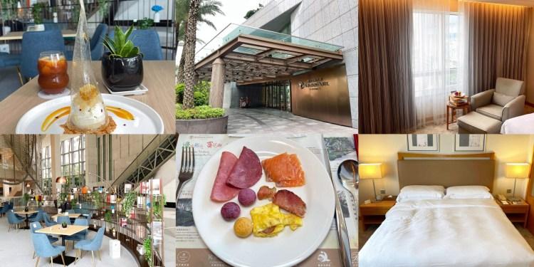 [台中住宿] 裕元花園酒店 – 讓你有如賓至如歸的感覺,來台中必住的超美酒店!