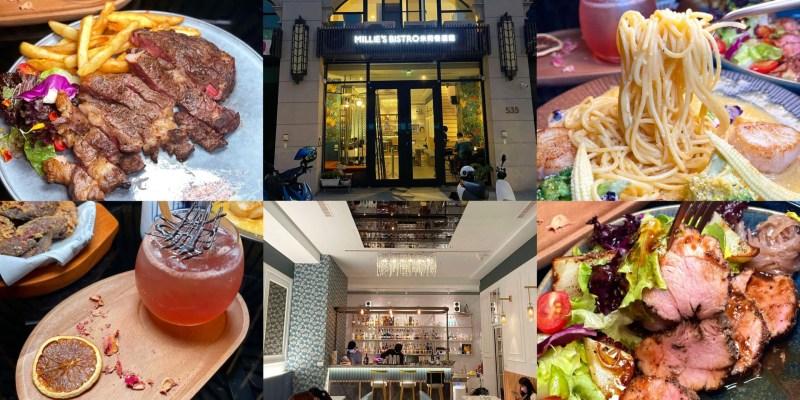 [台南美食] Millie's Bistro 米莉餐酒館 - 隱身在橋下神祕又好吃的全新餐酒館,還有超專業的調酒師和創意餐點!