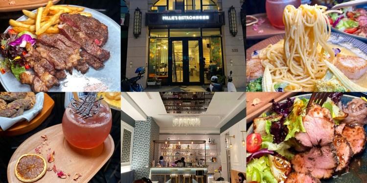 [台南美食] Millie's Bistro 米莉餐酒館 – 隱身在橋下神祕又好吃的全新餐酒館,還有超專業的調酒師和創意餐點!