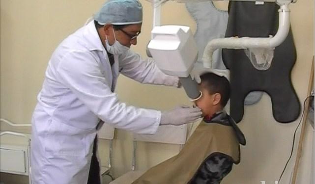 Odontología Hospital de Girón