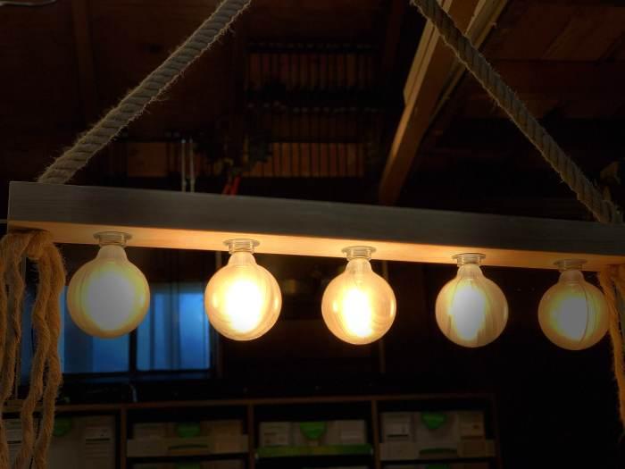 Eiken lamp