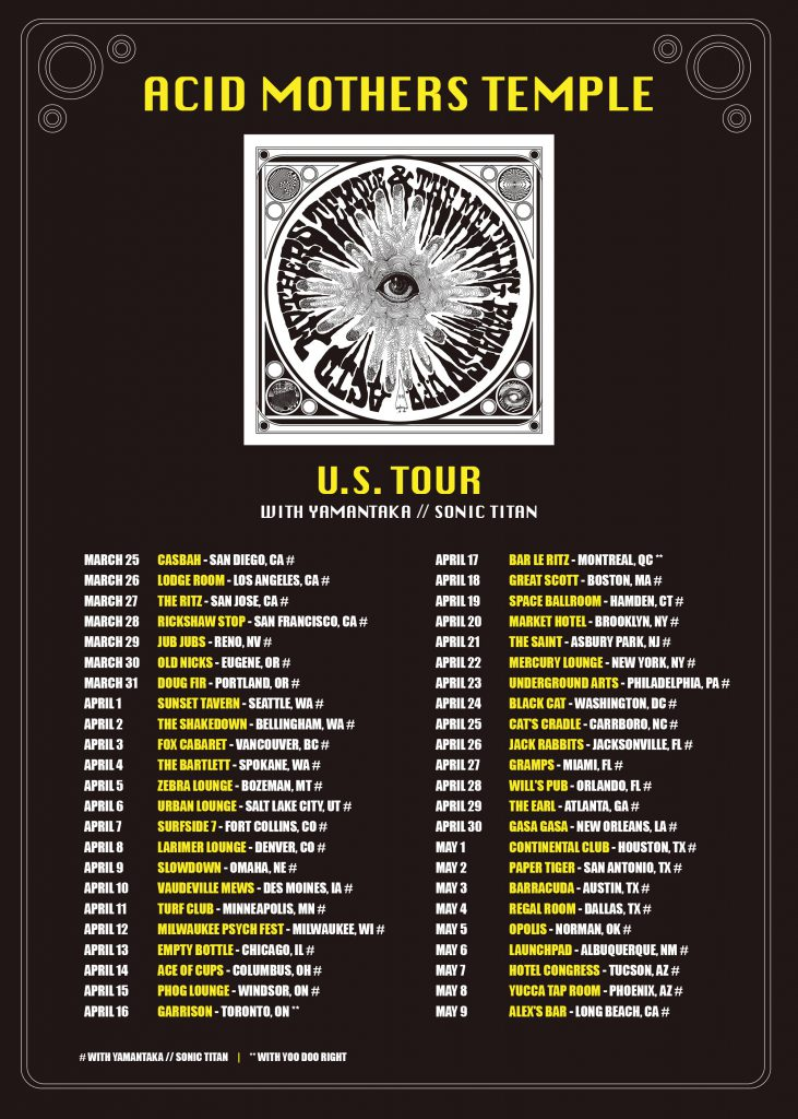 Image result for acid mothers temple tour 2019