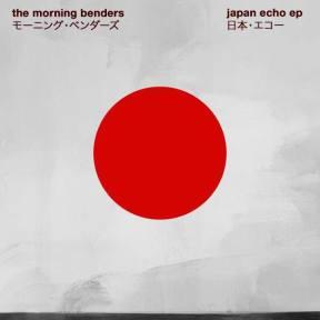 morning benders-japan