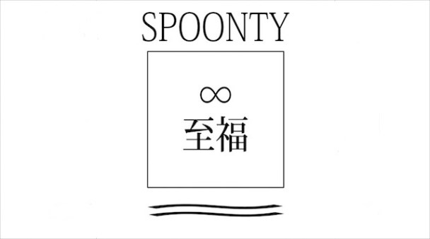 Spoonty: Infinite Bliss [EP Stream]