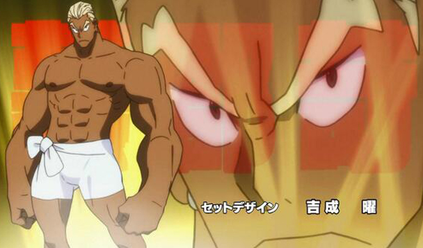 Gamagoori - Kill La Kill - BATHS