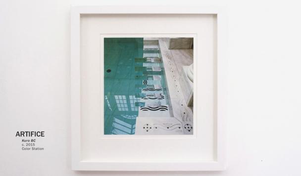 Kuro BC – Rooms [New Music]