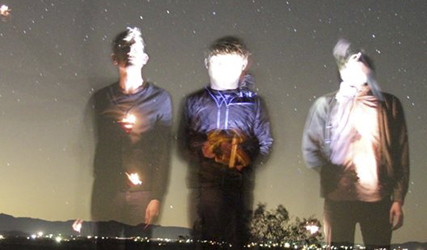 STRFKR – Never Ever [New Single]