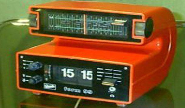 acid stag radio: March WK1