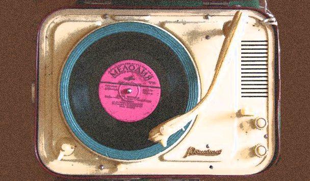 Non-Mixy Remixes 202