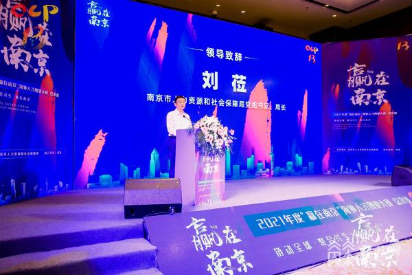 Win At Nanjing 2021_finals
