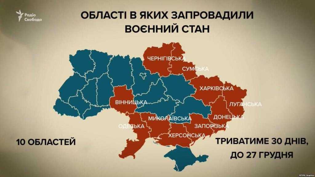 Rus askeri planları İngiliz basınından dünyaya sızdı!