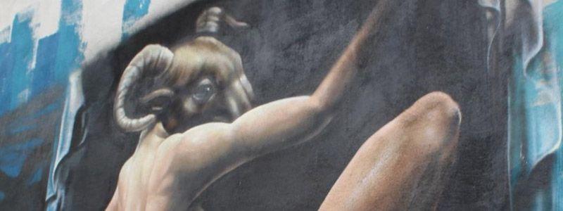 """""""Vicios inconfesables: tabúes y prohibiciones de los dioses"""". Espacios míticos de la UAH"""