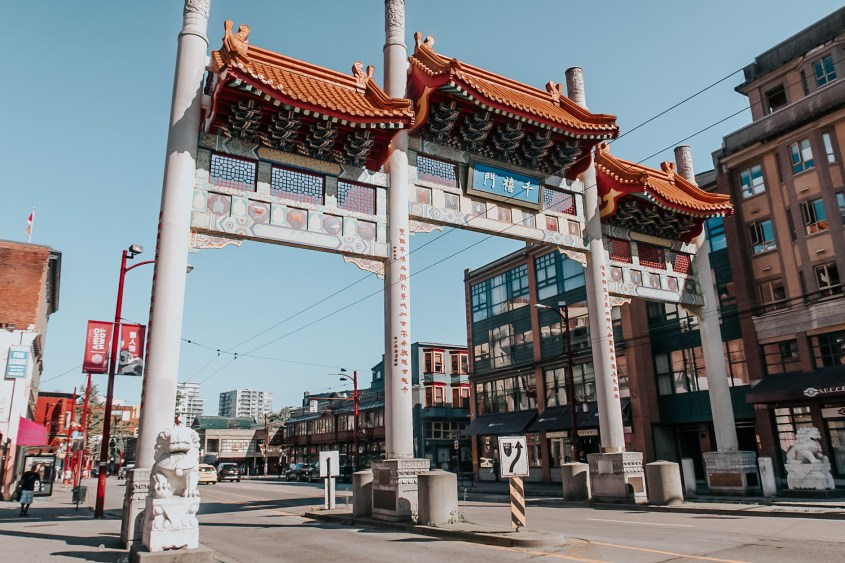 The China Town Arch