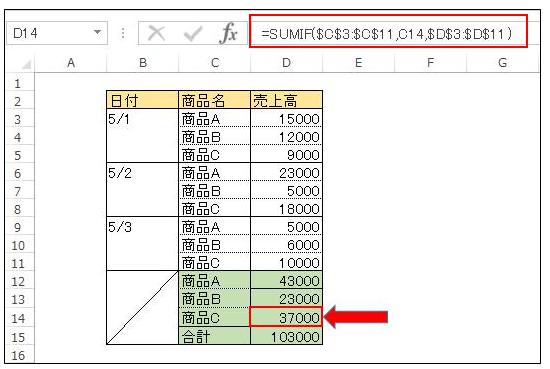 excel2_4