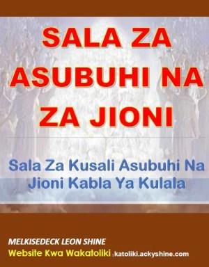 Sala za Asubuhi na jioni