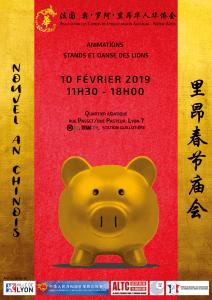 Affiche Nouvel An Chinois 2019 - Lyon - ALCYR