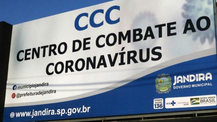 Centro de Combate ao Coronavírus de Jandira atende em novo local a partir desta quarta-feira (17)