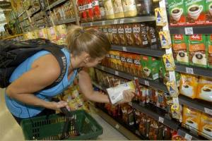 Foto de gôndolas de supermercado (Foto: EBC)
