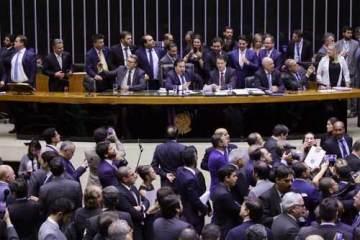 Foto do plenáio da Câmara