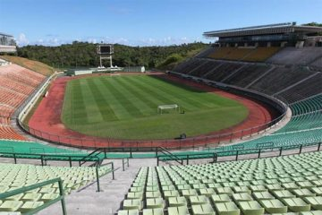 Foto do Estádio do Pituaçu