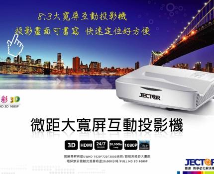 RW35G 16:10雷射光源3D寬屏投影機