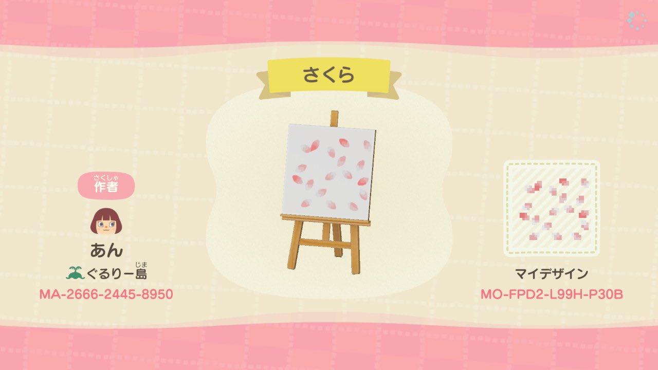 Cherry Blossom Petals Animal Crossing Pattern Gallery Custom Designs