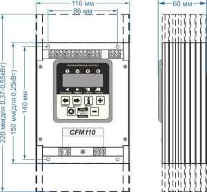 Преобразователи CFM110 0,25 — 0,55кВт.