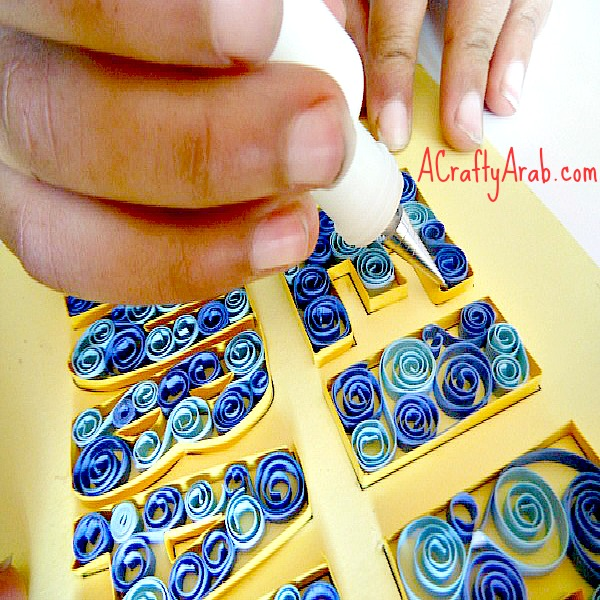 ACraftyArab Quilled Eid Mubarak Card Tutorial