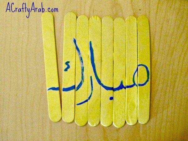 ACraftyArab Eid Stick Puzzle11
