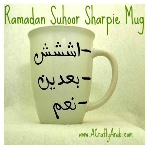A Crafty Arab Ramadan Suhoor Sharpie Mug Tutorial