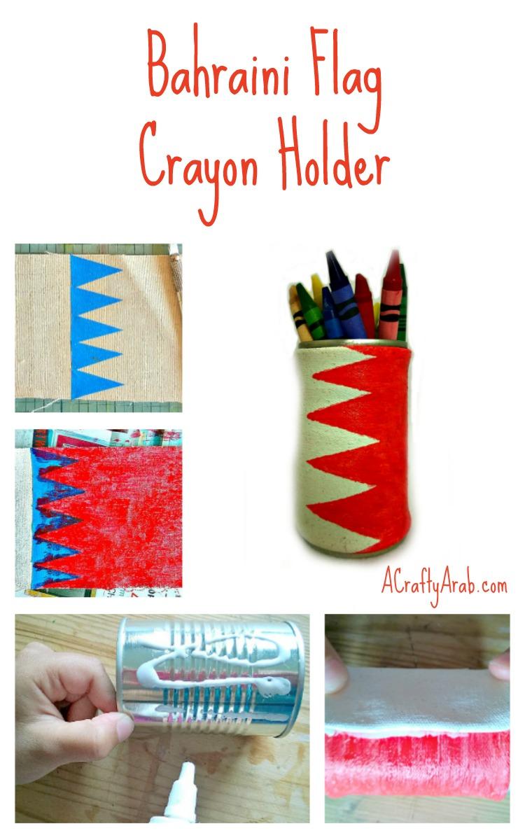 ACraftyArab Bahraini Flag Crayon HolderWP