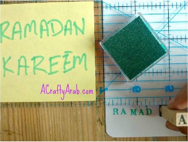ACraftyArab Ramadan Lantern Card10