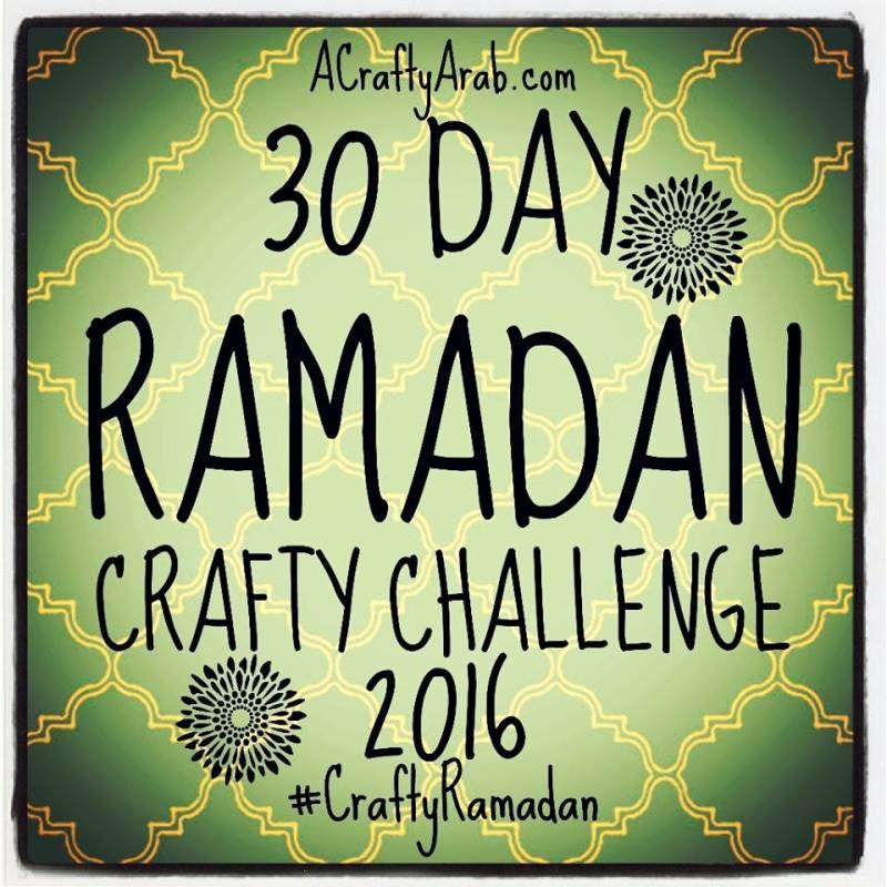 2016 Ramadan logoIG