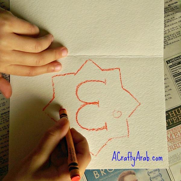 ACraftyArab Crayon Resist Eid Banner5