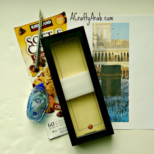 ACraftyArab Hajj Shadowbox Savings Bank1